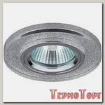 Светильник Эра декор стекло круглое MR16,12V/220V, 50W, хром/серебряный блеск