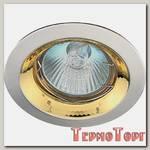Светильник Эра литой, поворотный, тарелка MR16 сатин серебро/золото