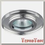 Светильник Эра декор стекло круглое MR16,12V/220V, 50W, GU5,3 хром/зеркальный