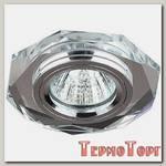 Светильник Эра декор стекло многогранник MR16,12V/220V, 50W, GU5,3 зеркальный/хром