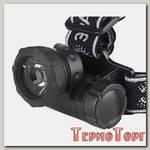 Фонарь Эра налобный,светодиодный G18