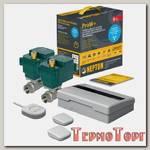 Беспроводная система защиты от протечки воды Neptun Bugatti ProW+ 1/2