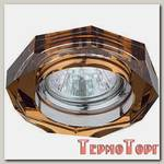 Светильник Эра декор стекло объемный многогранник MR16,12V/220V, 50W, GU5,3 хром/янтарь