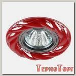 Светильник Эра декор керамика косичка MR16, 12/220 V, хром/красный