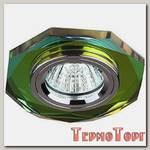 Светильник Эра декор стекло многогранник MR16,12V/220V, 50W, GU5,3 мультиколор/хром