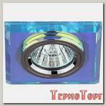 Светильник Эра декор стекло квадрат MR16,12V/220V, 50W, хром/перламутр
