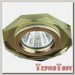 Светильник Эра декор стекло многогранник MR16,12V/220V, 50W, GU5,3 зерк золото/ золото