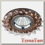 Светильник Эра декор острые кристаллы MR16,12V/220V, 50W, коричневый/прозрачный/хром