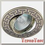 Светильник Эра литой, поворотный, антик Т, MR16 черный металл/золото