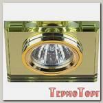 Светильник Эра декор стекло квадрат MR16,12V/220V, 50W, золото/зеркальный желтый