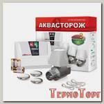 Проводная система защиты от протечки воды Аквасторож Классика 1*25 PRO, 3 датчика