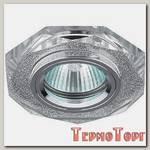 Светильник Эра декор стекло многогранник MR16,12V/220V, 50W, GU5,3 серебряный блеск /хром