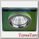 Светильник Эра декор стекло квадрат MR16,12V/220V, 50W, хром/мультиколор