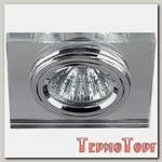 Светильник Эра декор стекло квадрат MR16,12V/220V, 50W, хром/зеркальный