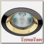 Светильник Эра литой, поворотный, тарелка MR16 черный металл/золото