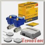 Проводная система защиты от протечки воды Neptun Bugatti Base 3/4