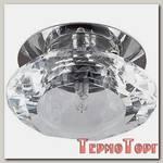 Светильник Эра декор хрустальный плафон G9,220V, 40W, хром/прозрачный