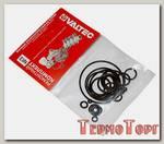 Набор уплотнительных колец VALTEC №3 из EPDM, ремонтный комплект для радиаторной арматуры, латунных фильтр