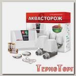 Проводная система защиты от протечки воды Аквасторож Классика 2*15, 2 датчика