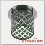 Светильник Эра декор cтекл.стакан ромб G9,220V, 40W, хром/серо-зеленый