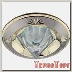 Светильник Эра литой, острый кристалл MR16 сатин никель/золото