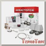 Беспроводная система защиты от протечки воды Аквасторож Классика Радио 2*15