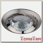 Светильник Эра литой, гравировка по контуру + хрусталь MR16 сатин никель/никель