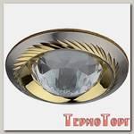 Светильник Эра литой, гравировка по контуру + хрусталь MR16 сатин никель/золото