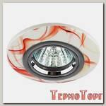 Светильник Эра декор керамический красный MR16,12V/220V, 50W, белый/красный/хром