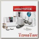 Проводная система защиты от протечки воды Аквасторож Эксперт 1*15, 2 датчика