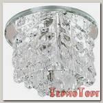 Светильник Эра декор куб с кристалами G9,220V, 40W, зеркальный/прозрачный