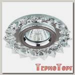 Светильник Эра декор острые кристаллы MR16,12V/220V, 50W, зеркальный/прозрачный/хром