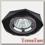 Светильник Эра декор стекло многогранник MR16,12V/220V, 50W, GU5,3 черн блеск/хром