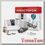 Проводная система защиты от протечки воды Аквасторож Эксперт 1*20, 2 датчика