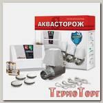 Проводная система защиты от протечки воды Аквасторож Эксперт 1*25 PRO, 4 датчика