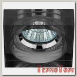 Светильник Эра декор квадрат малый толст.стекло MR16,12V/220V, 50W, хром/черный
