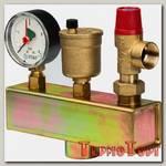 Группа безопасности котла Stout (до 50 кВт) (без теплоизоляции), SVS-0004-015025