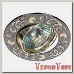 Светильник Эра литой, поворотный, лианы 1, MR16 черный металл/золото