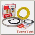 Нагревательный кабель Energy Cable 420 Вт
