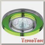 Светильник Эра декор стекло MR16,12V/220V, 50W, круглое хром/мульти