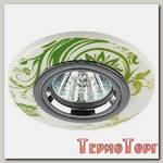 Светильник Эра декор керамический зелёный MR16,12V/220V, 50W, белый/зелёный/хром